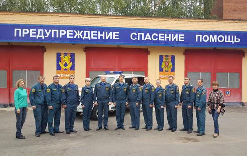 Коллектив ФГБУ СЭУ ФПС ИПЛ по Владимирской области